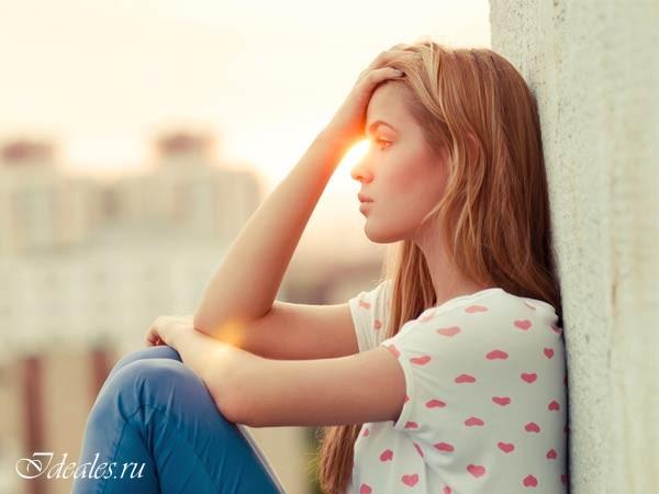 Как избежать стресса