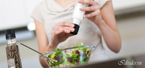 Здоровое питание. Вред соли