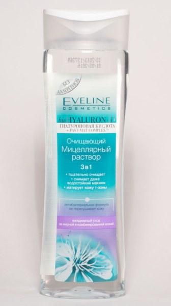 Мицеллярная вода Эвелин (Eveline) Отзывы, Секреты красоты и здоровья женщины