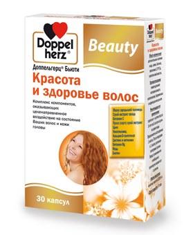 Витамины Доппельгерц для волос и ногтей