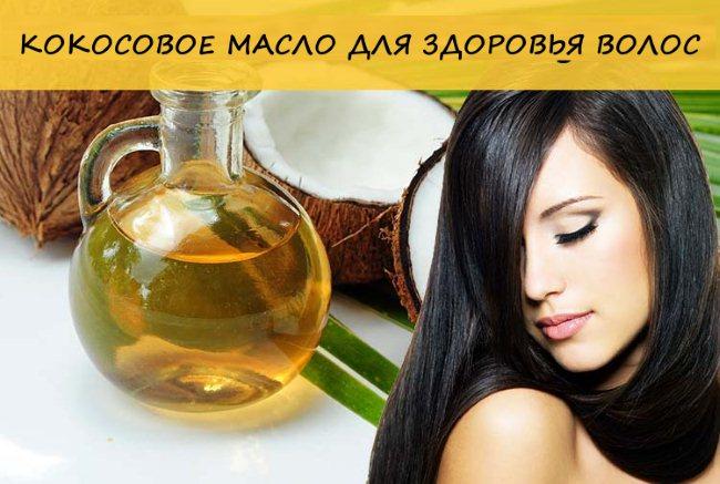 Клиника по восстановлению волос в ставрополе