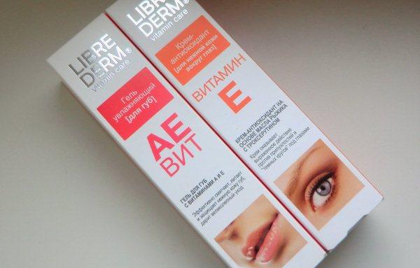 Косметика для чувствительой кожи лица