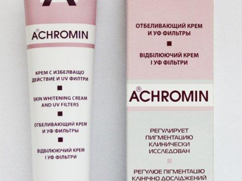 Cредства от пигментации на лице в аптеке