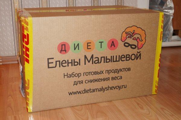Диета Елены Малышевой для похудения: цена комплекта