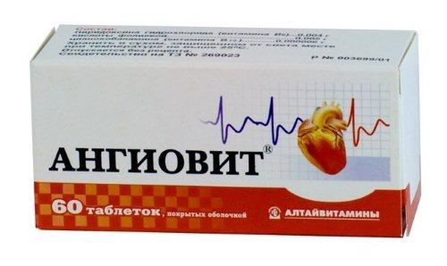 Какие витамины принимать при планировании беременности женщине