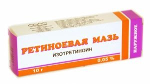 maz-retinolovaya-dlya-kozhi-litsa-omolazhivaem-kozhu-3