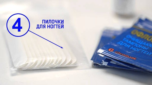 Пилочки для ногтей в комплекте Офломил лака