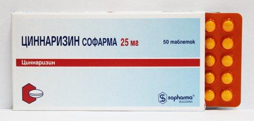 Цинаризином