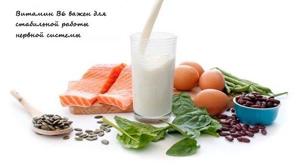 Витамин Б - в каких продуктах содержится