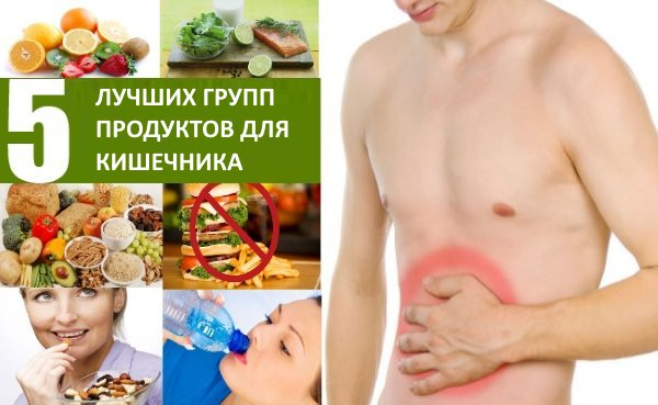 Диета при желчекаменной болезни что можно а что нельзя есть