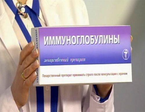 Для создания пассивного иммунитета вводят иммуноглобулины