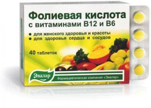 Какие витамины нельзя принимать вместе