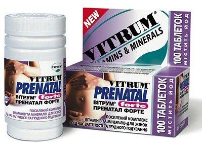 Какие витамины пить в первом триместре беременности