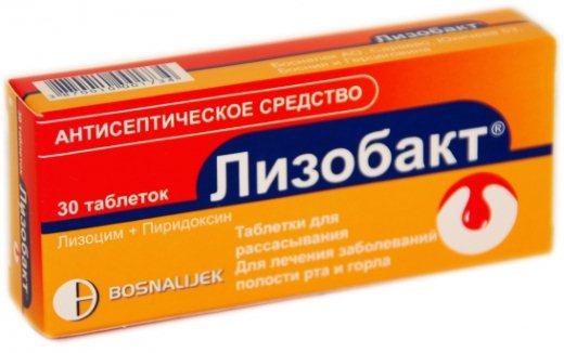 Лизобакт — можно ли беременным препарат от простуды