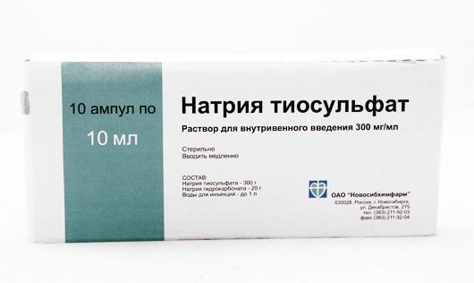 Тиосульфат натрия: очищение организма отзывы врачей, Секреты красоты и здоровья женщины