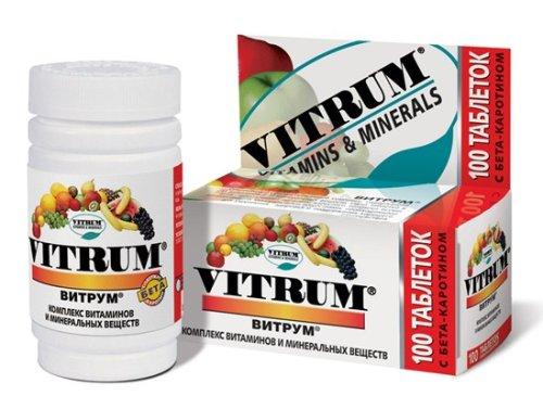 Витамины для иммунитета взрослым: какие есть недорогие препараты
