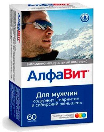 Витамины с цинком для мужчин. Какие лучше