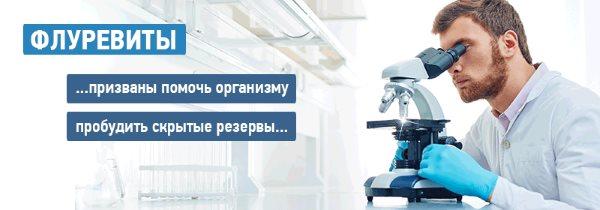 Ямсков Игорь Александрович. Система активного долголетия