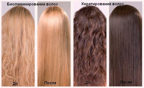 Что делать, если волосы сухие и пушистые