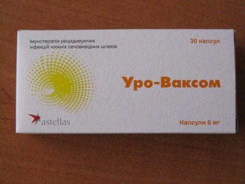 Препарат для поднятия иммунитета у взрослых