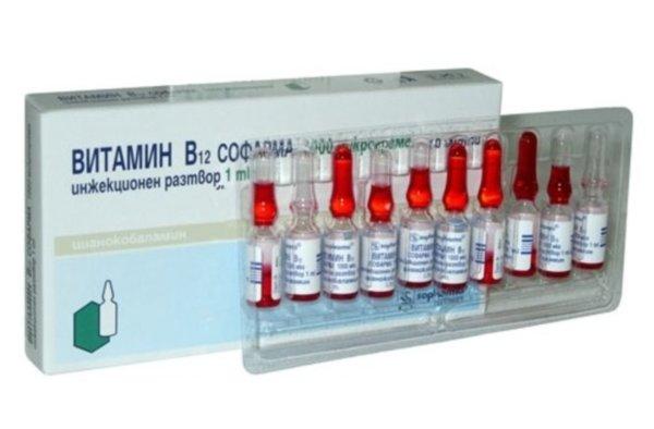 Витамин В12: для чего нужен организму