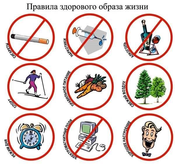 Алексей Хомичев - здоровый образ жизни и долголетие