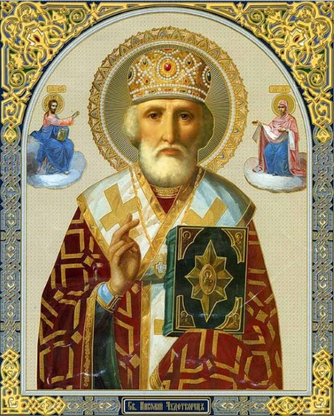 Молитва Николаю-Чудотворцу о здоровье детей