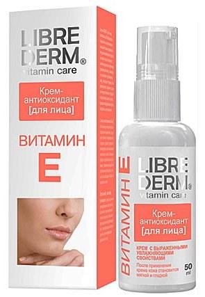 Топ 10 средств Либридерм (LIBREDERM Cosmetics) Какому возрасту подходит косметика Либридерм