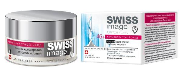 Крем от «Swiss Image» для антивозрастного ухода.