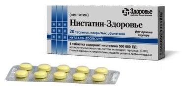 Нистатин - таблетки от молочницы во рту у грудничка