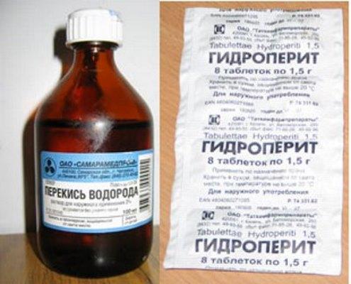 Перекись водорода и гидроперит