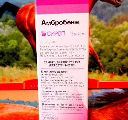 Эффективные отхаркивающие средства от кашля взрослым