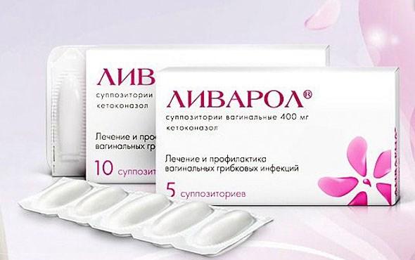 Молочница лечение быстро и эффективно таблетки Твой гинеколог