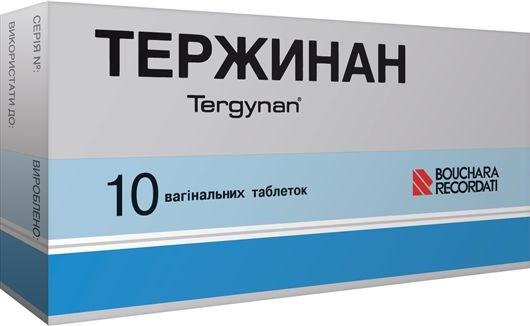 Тержинан