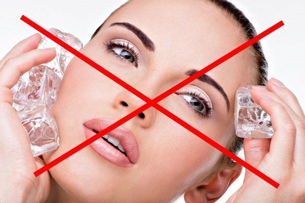 Протирание кубиками льда лица