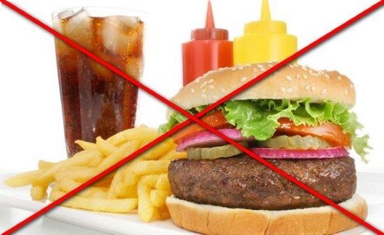 перечеркнутый гамбургер