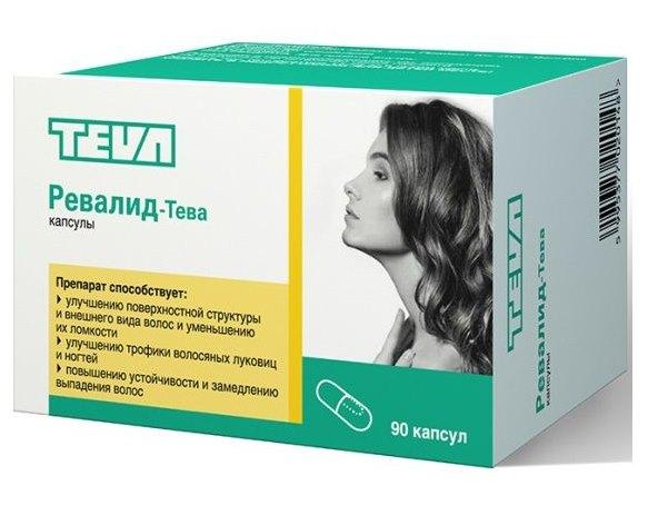 Витамины для волос отзывы ревалид