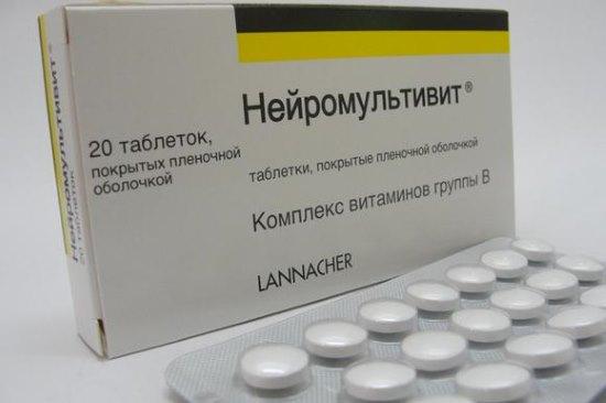 Ревалид - витамины для волос: инструкция по применению, состав, цена, отзывы