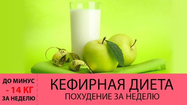 Как быстро похудеть в домашних условиях с помощью соды