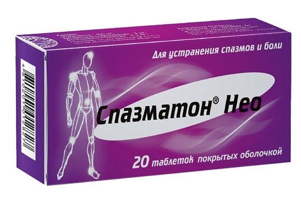 Колит кишечника: симптомы, причины, лечение у взрослых