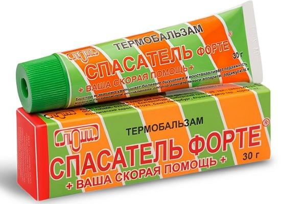 Мазь «Капсаицин» - цена в Москве, действие и особенности применения