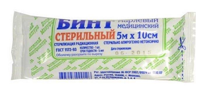 Мазь Вишневского при гайморите. Инструкция как применять мазь