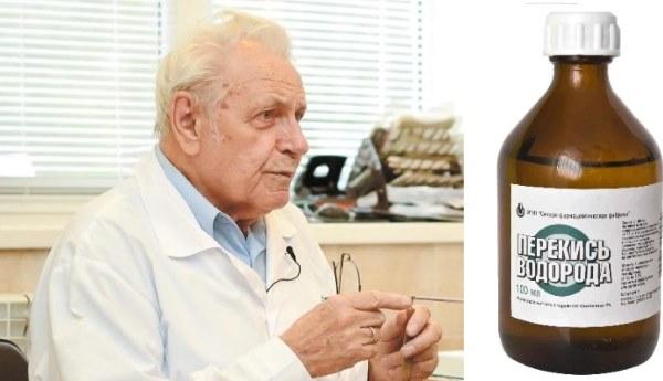 Перекись водорода: лечебные свойства и применение по методу Неумывакина