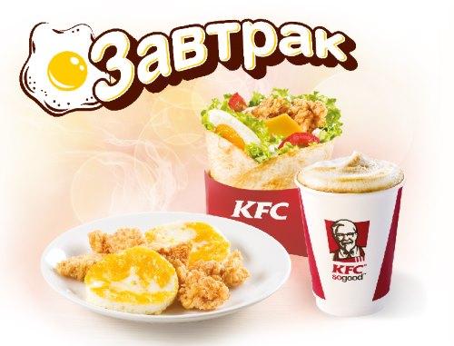 Польза, вред, калорийность блюд ресторана КФС (KFC)