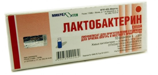 Препараты от поноса у взрослых. Список лекарств для лечения диареи