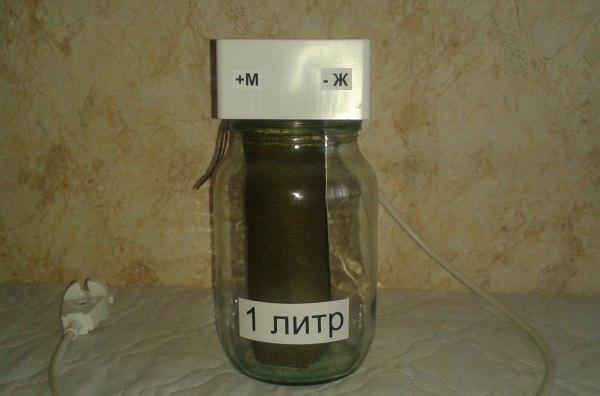 Активатор воды Неумывакина. Где купить, как пользоваться