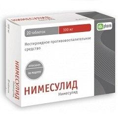 Обезболивающие препараты для уколов после операции. Названия и применение