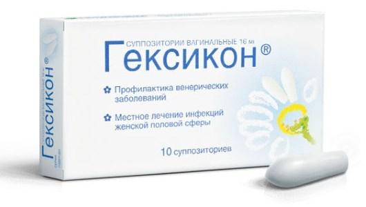 Свечи при молочнице у женщин. Обзор недорогих эффективных препаратов. Цены