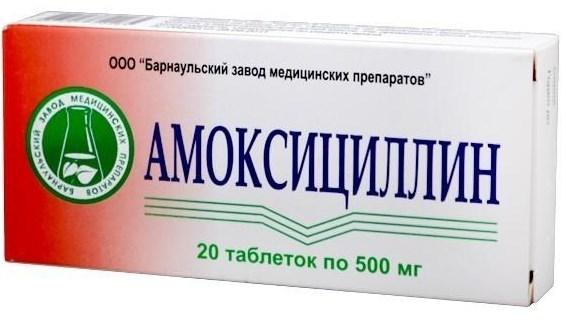 Лекарства от дисбактериоза кишечника у взрослых. Препараты, восстанавливающие микрофлору
