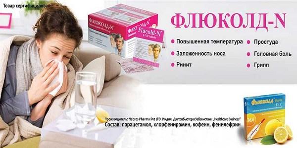 Лечение синусита у взрослых. Описание препаратов, процедур, народные рецепты
